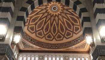 York Islamic Art Circle's new programme of events
